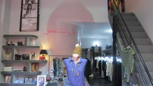 vente-commerce-marrakech