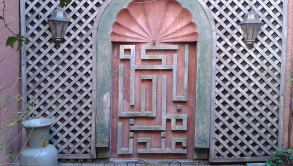 Vente riad car Marocain épuré Marrakech Place Jamaa El Fna